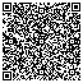 QR-код с контактной информацией организации Автопоставка