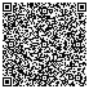 """QR-код с контактной информацией организации ТОО """"Лаура плюс"""""""