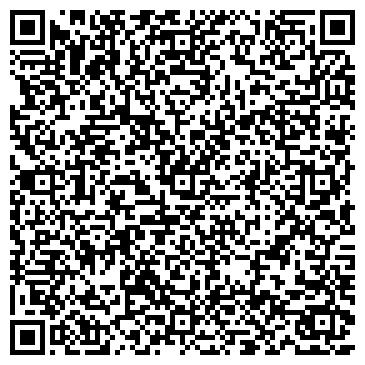 QR-код с контактной информацией организации ТОО «MORY LDI Kazakhstan»