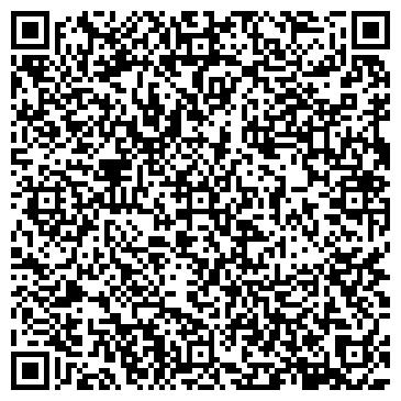 QR-код с контактной информацией организации ТОО ТАМП «Акзар Транс»