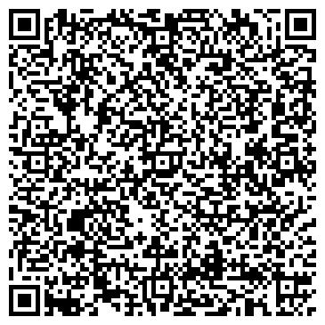 """QR-код с контактной информацией организации ТОО """"Kazrail Service"""""""