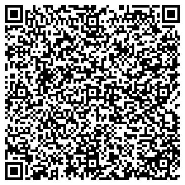 """QR-код с контактной информацией организации ТОО """"InterGroup-Kazakhstan"""""""