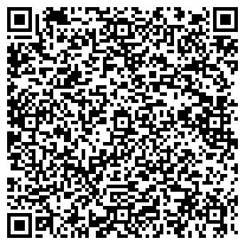 """QR-код с контактной информацией организации ТОО """"Laridikos"""""""