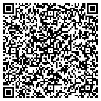 QR-код с контактной информацией организации gdewagon
