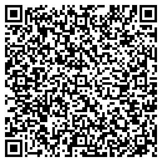 QR-код с контактной информацией организации ТОО Казреф