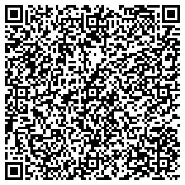 "QR-код с контактной информацией организации ТОО ""Advanced Logistics Company"""