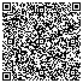 """QR-код с контактной информацией организации ТОО """"PLS Cargo"""""""