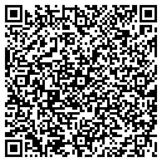 QR-код с контактной информацией организации ГенЭкс