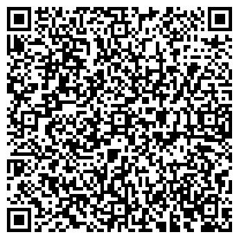 QR-код с контактной информацией организации TОО BEST PARTNERS