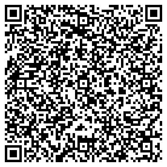 QR-код с контактной информацией организации Частное предприятие ТОО «РАХАС»