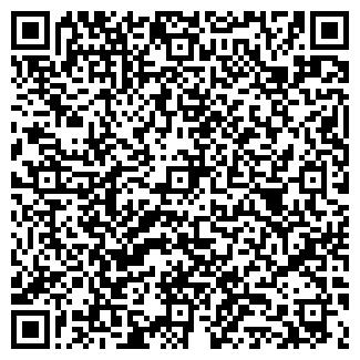 QR-код с контактной информацией организации ФОП Рішко