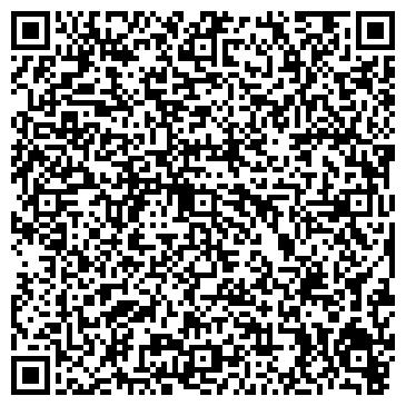 """QR-код с контактной информацией организации ООО Гостевой дом """"Просперус"""""""