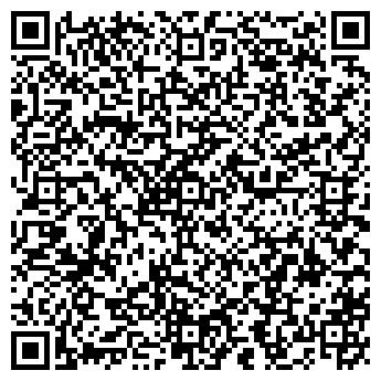QR-код с контактной информацией организации И.П. Даинболов А.Ш.