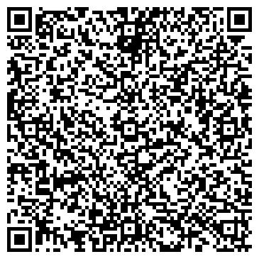 """QR-код с контактной информацией организации ТОО """"West Project Group"""""""