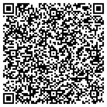 """QR-код с контактной информацией организации Тоо """"Convey Cargo"""""""