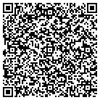 """QR-код с контактной информацией организации ТОО """"Юпитер Темп"""""""