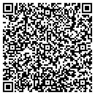 QR-код с контактной информацией организации КлинингПлюс