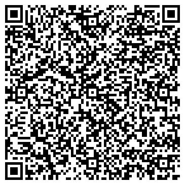 """QR-код с контактной информацией организации фирма """"Evax"""""""
