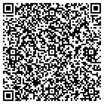 """QR-код с контактной информацией организации TOO """"Akshatau Stars"""""""
