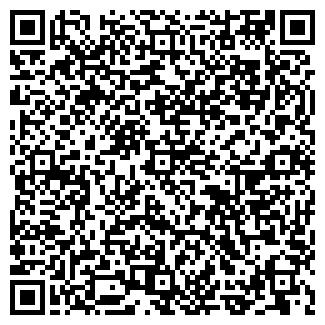 QR-код с контактной информацией организации stranakz
