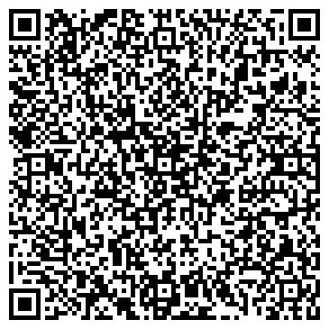 """QR-код с контактной информацией организации ТОО """"Нуртас Транс"""""""