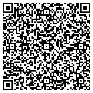 QR-код с контактной информацией организации ТТК Концепт
