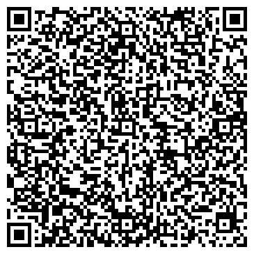 QR-код с контактной информацией организации ТОО АЗИЯШИНТРАНС