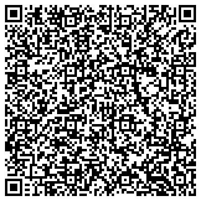 """QR-код с контактной информацией организации Частное предприятие ИП """"FASHION TREND"""""""