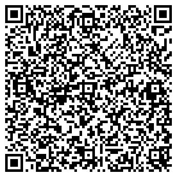 """QR-код с контактной информацией организации ТОО """"IRON Tiger"""""""