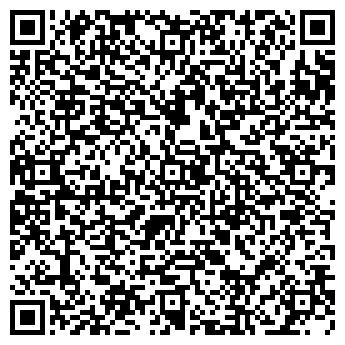 """QR-код с контактной информацией организации ТОО """"КОРГАН и К"""""""