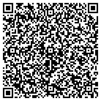 QR-код с контактной информацией организации ИП Зиновьев А.Н.