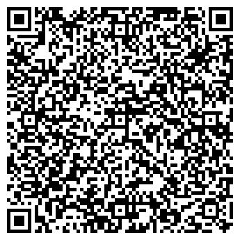 """QR-код с контактной информацией организации ТОО """"LEDA LOGISTICS"""""""