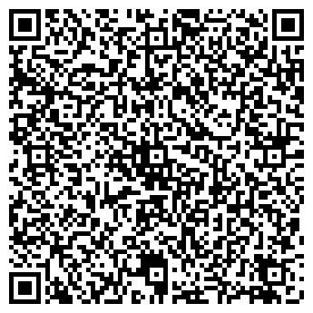 """QR-код с контактной информацией организации ТОО """"ASTERACARGO"""""""