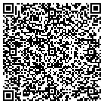 QR-код с контактной информацией организации Taobao Almaty