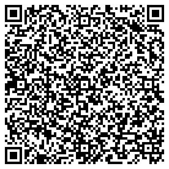 """QR-код с контактной информацией организации ТОО """"Диалог-Сервис"""""""