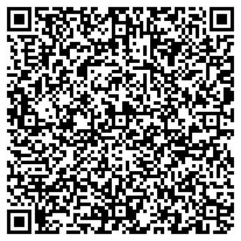 QR-код с контактной информацией организации Almatysite.kz