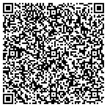 """QR-код с контактной информацией организации ТОО """"EGS Logistics"""""""