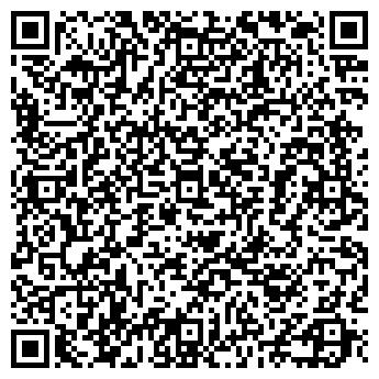 """QR-код с контактной информацией организации ТОО """"Элита-95"""""""