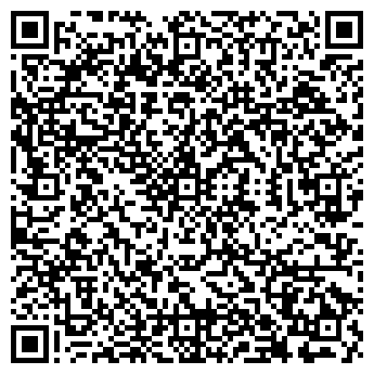 """QR-код с контактной информацией организации ИП""""Форланд"""""""