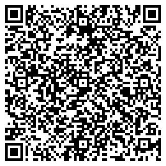 QR-код с контактной информацией организации Пэнбо