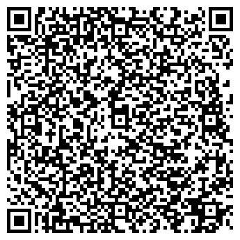 QR-код с контактной информацией организации Serebro Almaty
