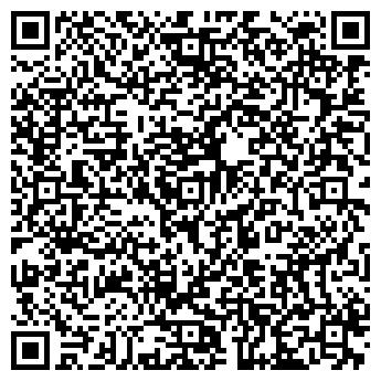 QR-код с контактной информацией организации DRV CARGO