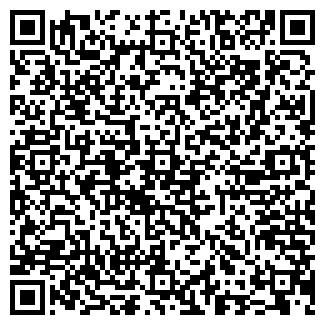 QR-код с контактной информацией организации SAND ART