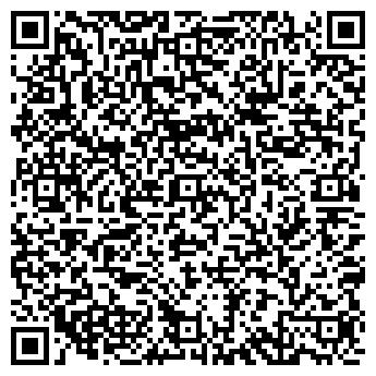 QR-код с контактной информацией организации BIService-Asia