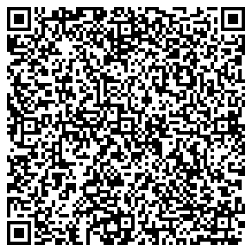 """QR-код с контактной информацией организации ТОО ТПК """"Шыгыс-Таны"""""""
