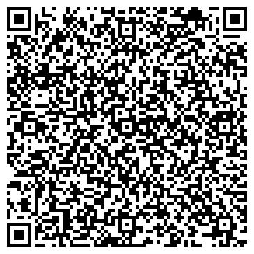 QR-код с контактной информацией организации АО «ГрузКОМ эвакуаторный центр Аcтана»