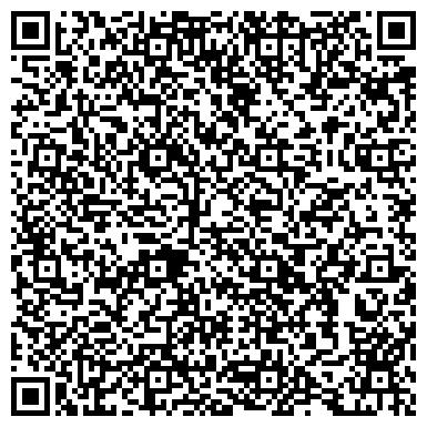 """QR-код с контактной информацией организации Общество с ограниченной ответственностью ТОО """"ЛогистикТрансСервис"""""""