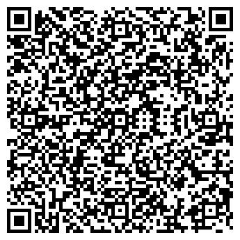 """QR-код с контактной информацией организации ТОО """"Алтын Дуние"""""""