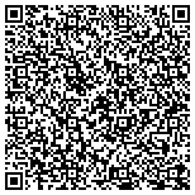 """QR-код с контактной информацией организации Частное предприятие ТОО """"Expert Logisctics"""""""
