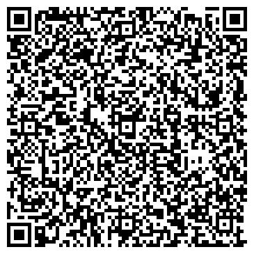 QR-код с контактной информацией организации ТОО TRANS GROUP EURASIA